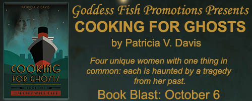 mbb_tourbanner_cookingforghots